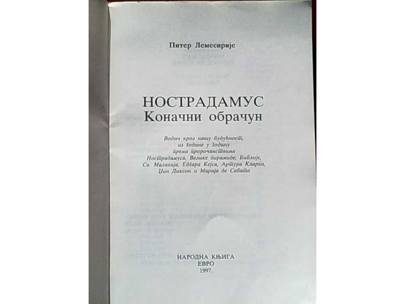 Nostradamus konacni obracun-Piter Lemesirije