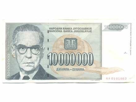 Novčanica 10.000.000