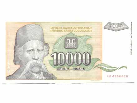 Novčanica 10.000