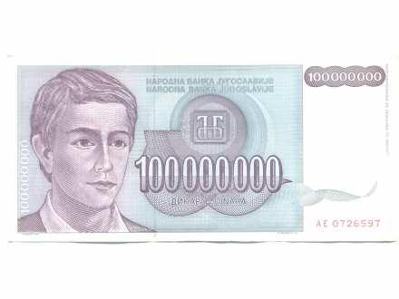 Novčanica 100.000.000