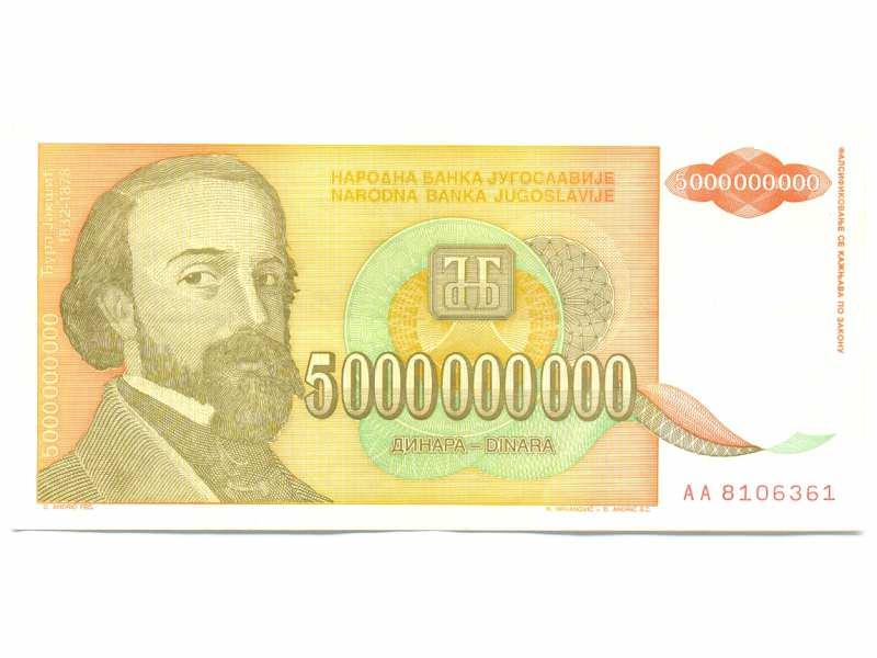 Novčanica 5.000.000.000