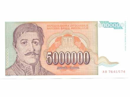 Novčanica 5.000.000