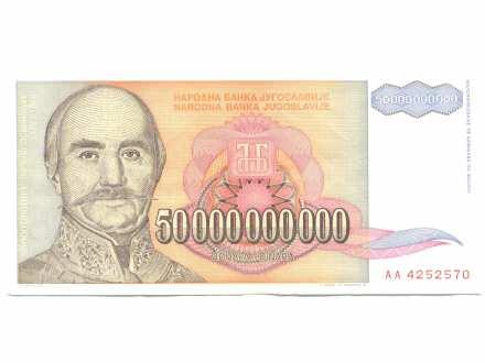 Novčanica 50.000.000.000
