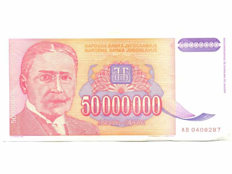 Novčanica 50.000.000