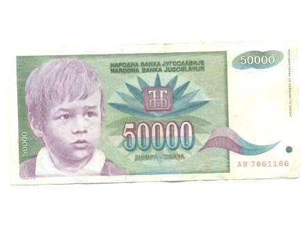 Novčanica 50.000