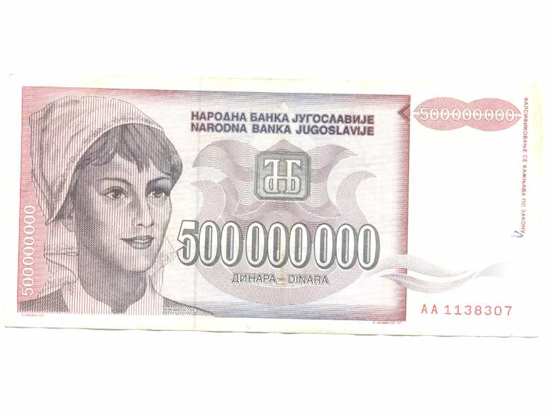 Novčanica 500.000.000