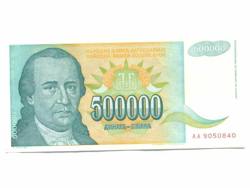 Novčanica 500.000