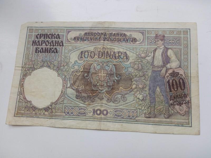 Novcanica od 100 din 1941,vodeni zig kralja 951