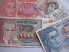 Novčanice Jugoslavija 1993. (4 komada)2