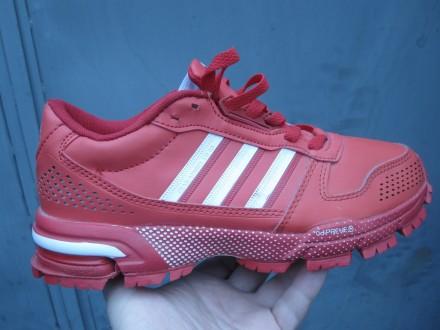 Nove Adidas Maraton iz Vietnama + poklončić