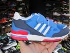 Nove Adidas patike za generaciju koja raste+ poklončić