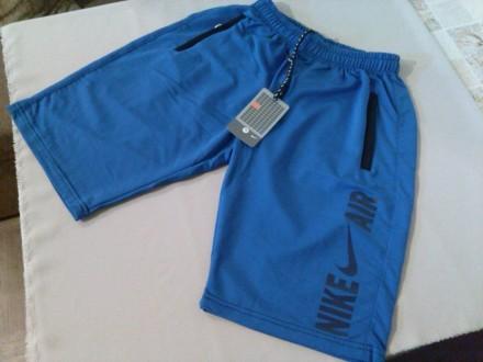Nove muske pamucne bermude Nike