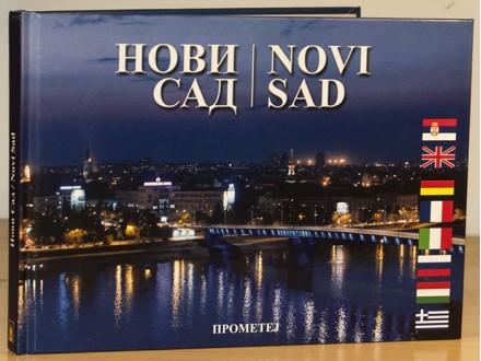 Novi Sad - Monografija (Prometej)