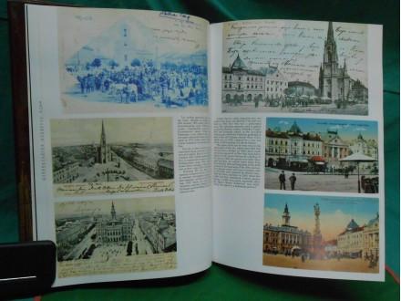Novi Sad kroz uspomene starih razglednica-old postcards