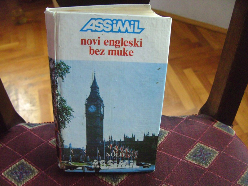 Novi engleski bez muke, assimil