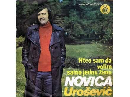 Novica Urošević - Hteo Sam Da Volim Samo Jednu Ženu