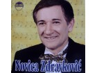 Novica Zdravković - Novica Zdravković