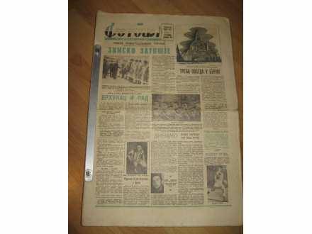 Novine Fudbal iz 1956. g