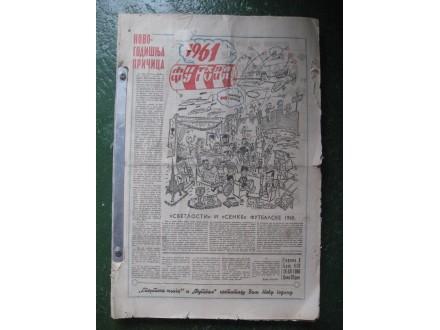 Novine Fudbal iz 1961.g