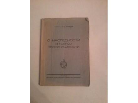 O naslednosti i njenoj promenljivosti, T.D.Lisenko