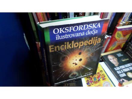 OKSFORDSKA DEČJA ILUSTROVANA ENCIKLOPEDIJA Knjige za de