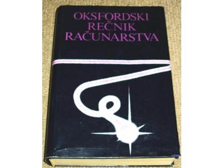 OKSFORDSKI REČNIK RAČUNARSTVA - Valeri Ilingvort