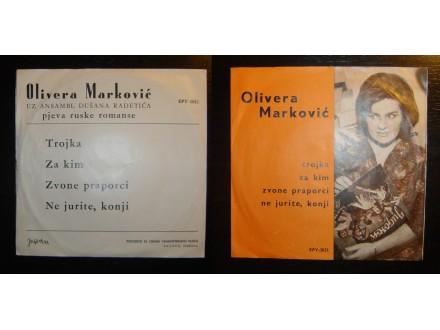OLIVERA MARKOVIĆ - Trojka (EP)