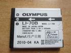 OLYMPUS Li-70B  baterija