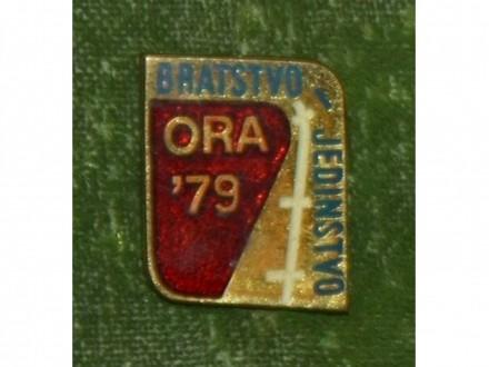 ORA BRATSTVO I JEDINSTVO 1979.