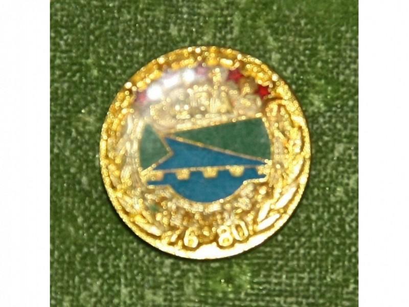 ORA ĐERDAP 1976-1980.