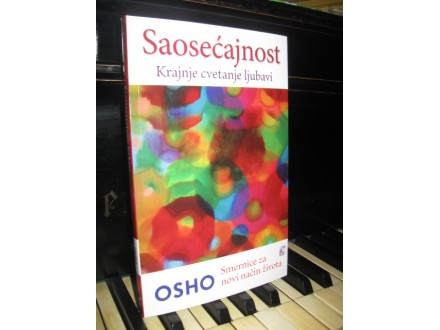 OSHO - SAOSECAJNOST