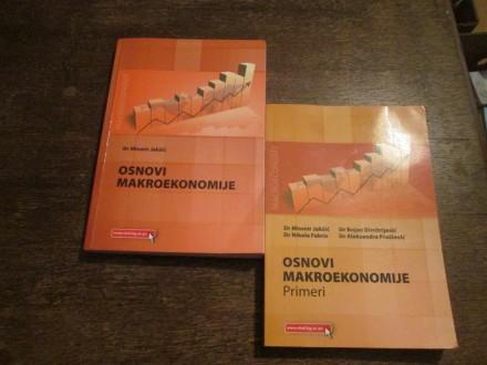 OSNOVI MAKROEKONOMIJE - KNJIGA+PRIMERI Miomir Jakšić