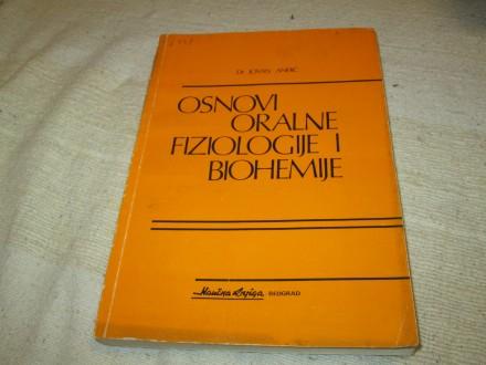 OSNOVI ORALNE FIZIOLOGIJE I BIOHEMIJE Jovan Anđić