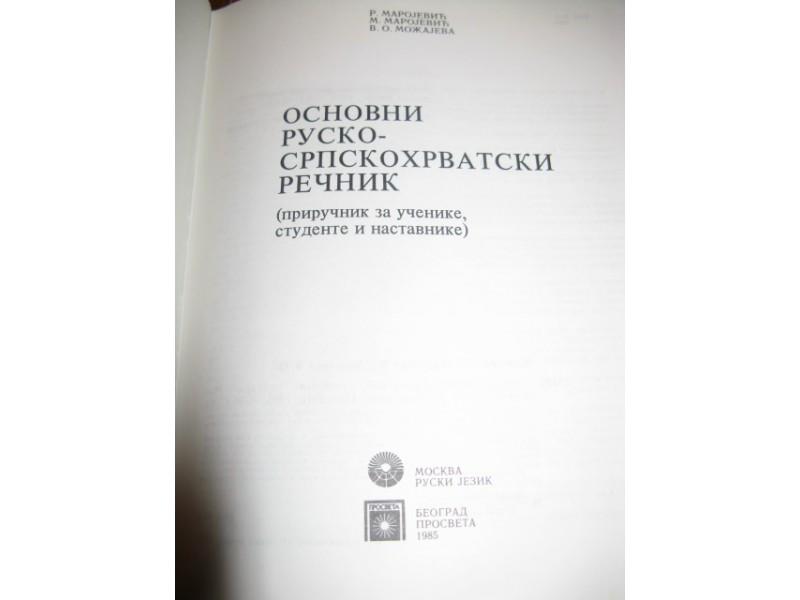 OSNOVNI RUSKO - SRPSKOHRVATSKI REČNIK