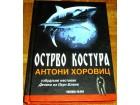 OSTRVO KOSTURA - Antoni Horovic