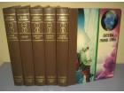 OTKRIĆA I ISTRAŽIVANJA komplet 5 enciklopedija