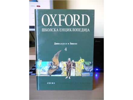 OXFORD - SKOLSKA ENCIKLOPEDIJA 4