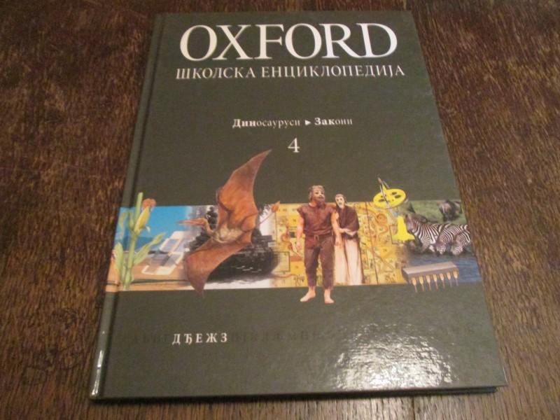 OXFORD - SKOLSKA ENCIKLOPEDIJA 4
