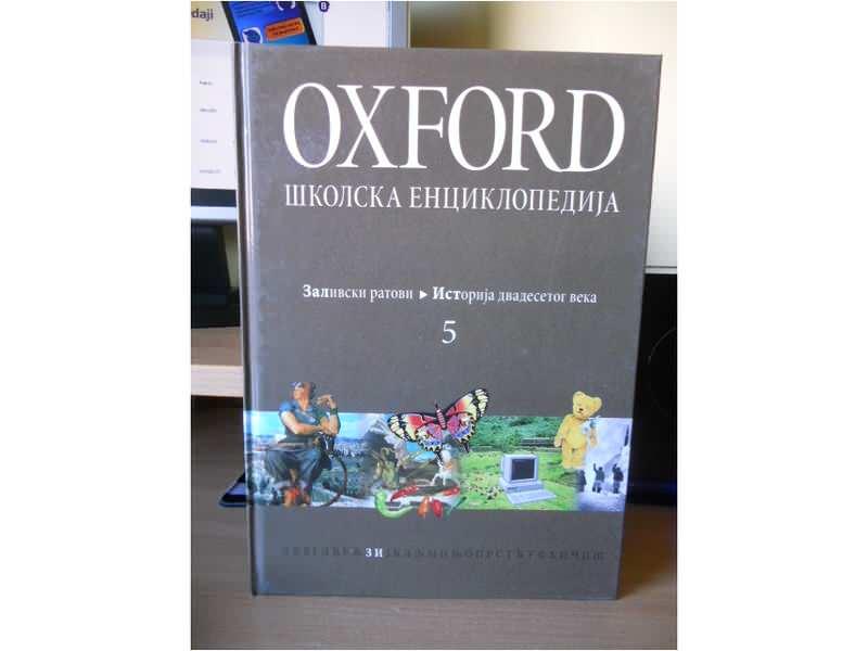 OXFORD - SKOLSKA ENCIKLOPEDIJA 5