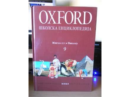 OXFORD - SKOLSKA ENCIKLOPEDIJA 9