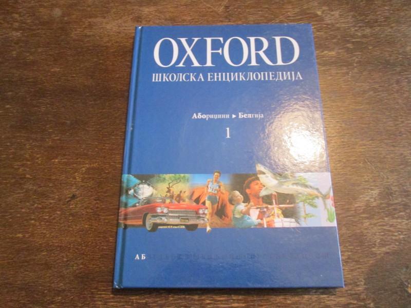 OXFORD - ŠKOLSKA ENCIKLOPEDIJA -br 1