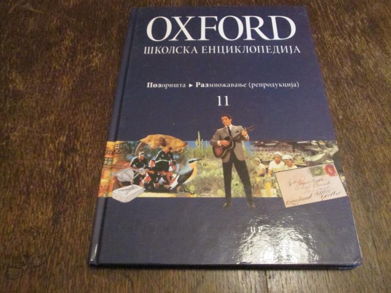 OXFORD, Školska enciklopedija, 11