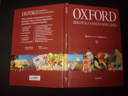 OXFORD Školska enciklopedija 9
