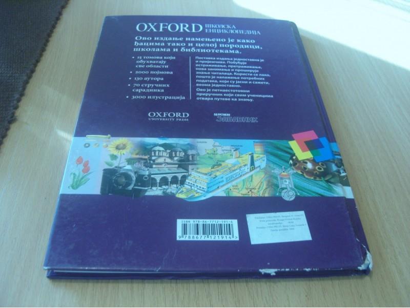 OXFORD skolska enciklopedija knjiga broj 2 /bv/
