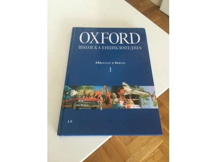 OXFORD skolska enciklopedija