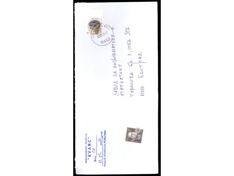 Obično pismo sa markom iz 2009 i doplatnom markom
