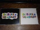 Obojeni program - Obojeni program (MYCD 001)