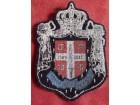Obrenovicevski grb Srbije sevron  (Milan Obrenovic)
