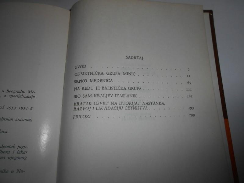 Oči u oči sa odmetnicima,M.Dragutinović,AC zg,1977.