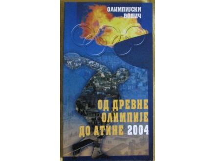 Od drevne Olimpije do Atine  2004  olimpijski vodič